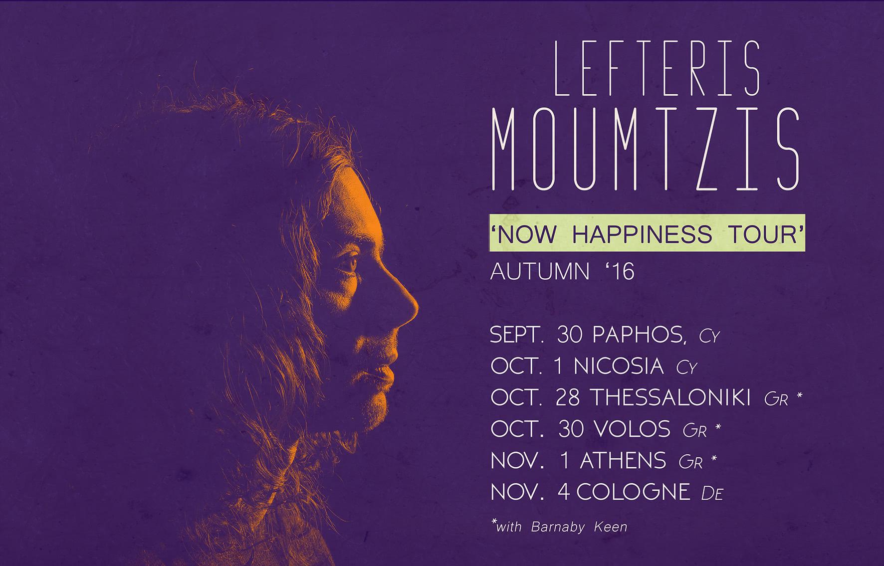 Autumn 2016 poster 2