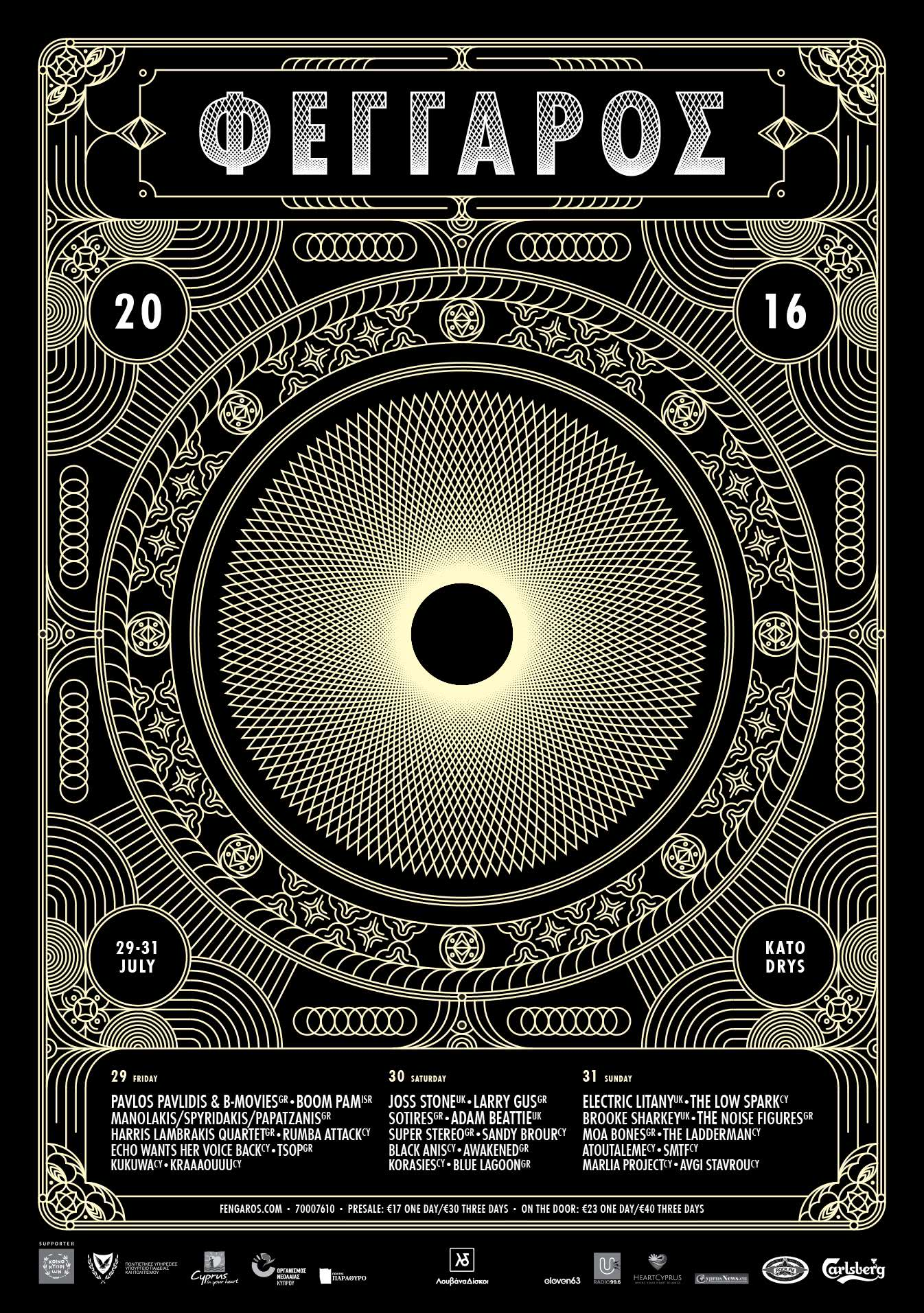 Fengaros poster