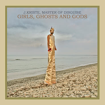 Girls Ghosts and Gods